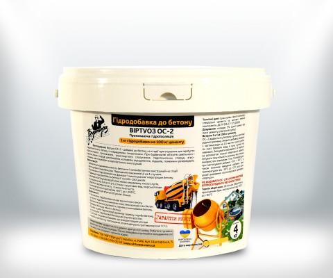 Гидродобавка для жидкого бетона Виртуоз ОС-2