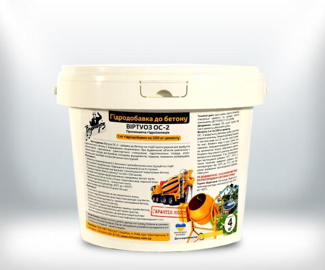 Гидродобавки в бетон купить пневмопистолет для гвоздей по бетону купить в москве